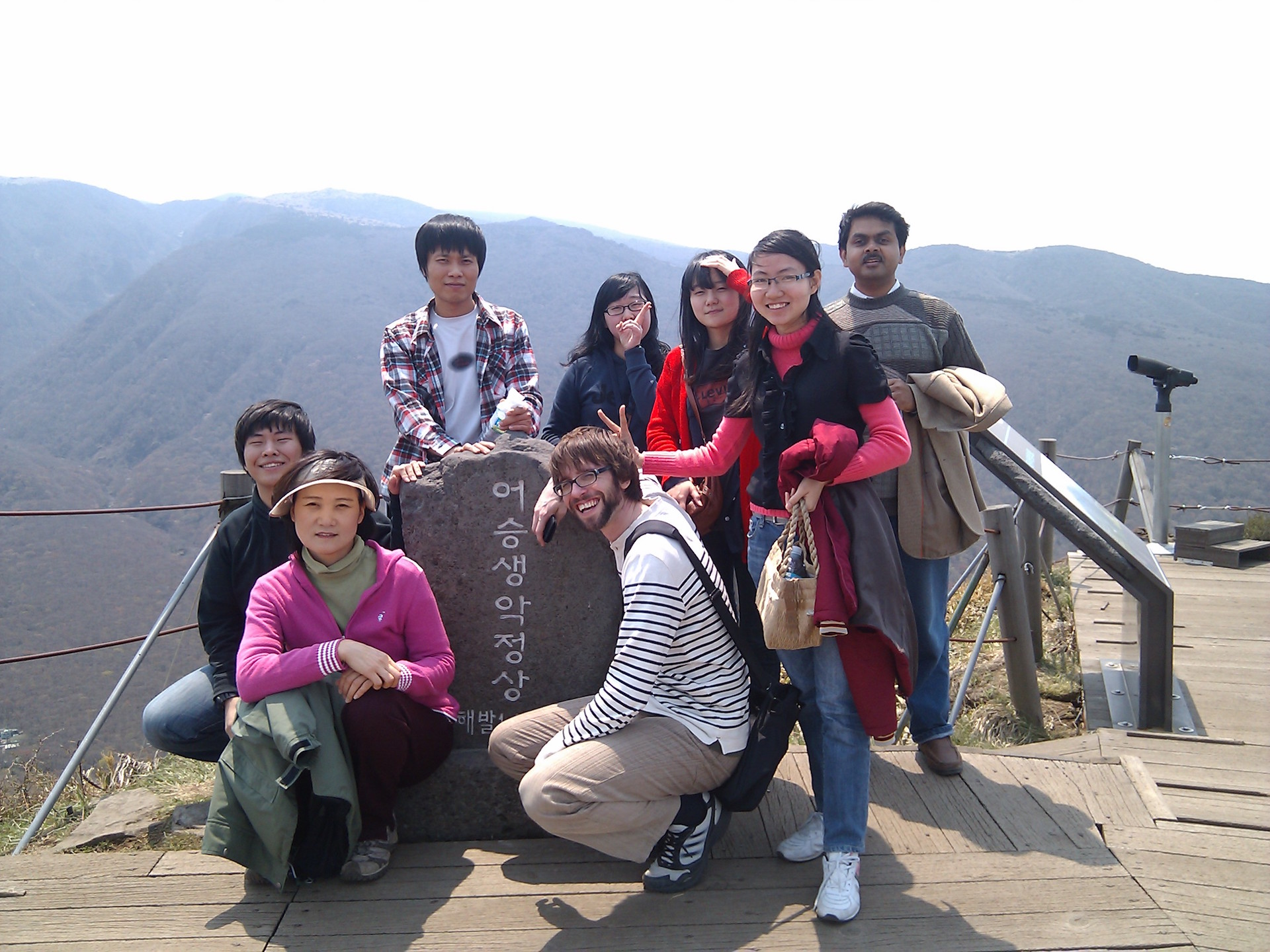Hiking in Jeju island with students and colleagues
